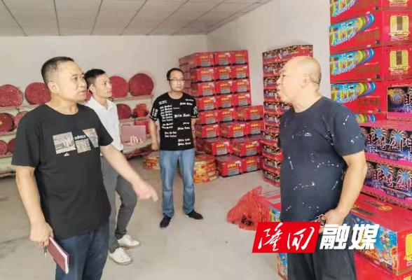 """罗洪镇开展""""秋季攻势""""及节前安全生产执法检查"""