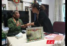 隆回县退役军人事务局走访慰问抗美援朝出国作战老战士