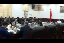 王永红主持召开省级卫生县城复查工作约谈会议