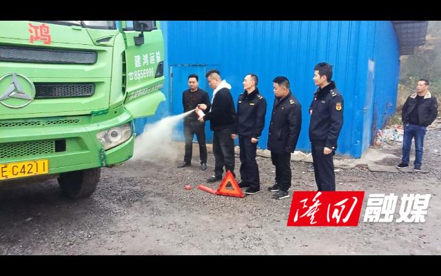 隆回城管开展渣土运输企业安全检查行动