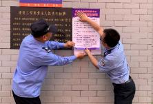 隆回县开展保障《农民工工资支付条例》法治宣传志愿活动