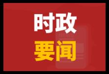 【决胜2020】隆回县部署安排下阶段农村危房改造有关工作