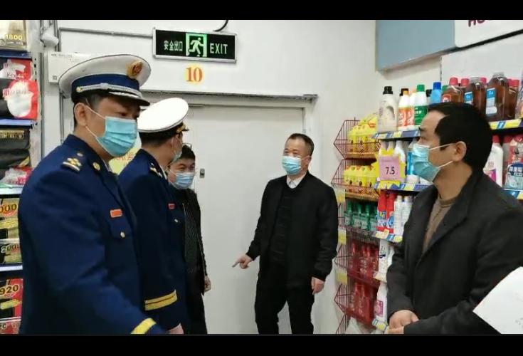 贺永亮率队督查节前重点领域消防安全、疫情防控工作