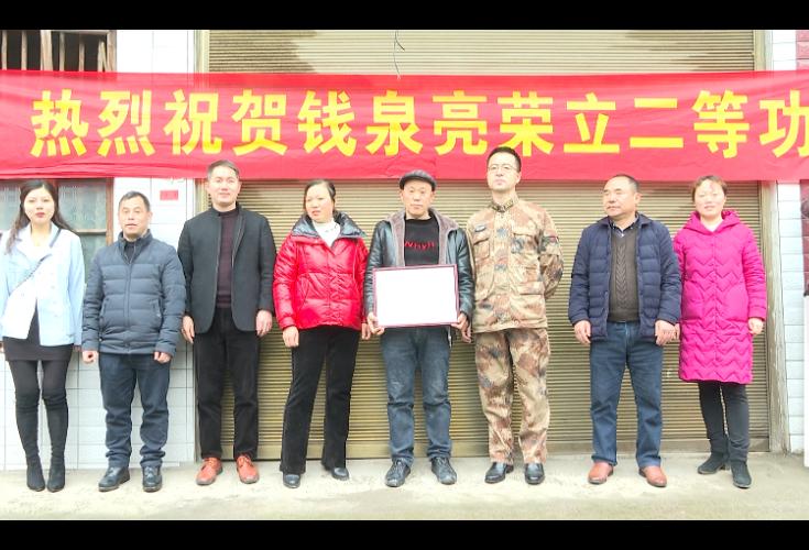 隆回县人武部、县退役军人事务局为立功军人送喜报