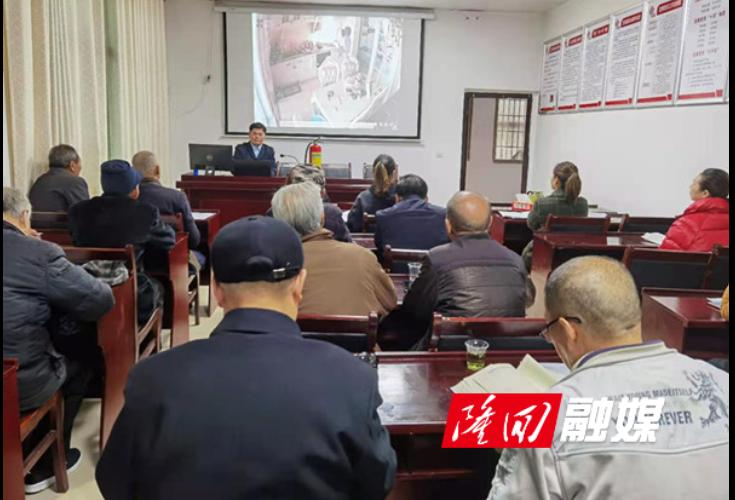 桃花坪街道竹山塘社区组织开展消防安全知识培训