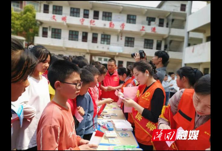 【禁毒工作】荷香桥镇开展禁毒宣传进校园志愿活动