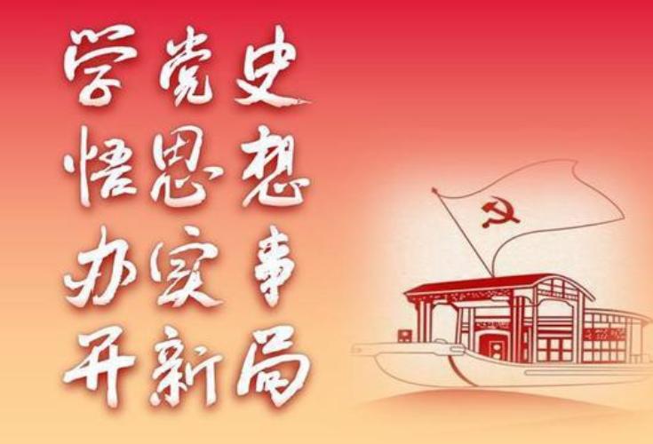 """隆回县纪委开展党史学习教育""""传承红色基因""""专题活动"""