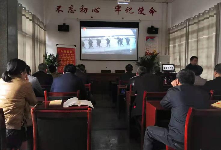 隆回县统计局组织观看红色纪录片《永远的初心》