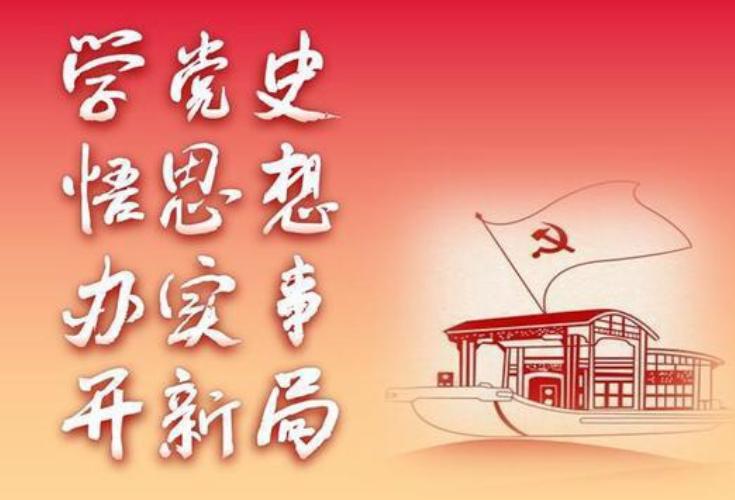 隆回县教育局召开党史学习教育专题会议