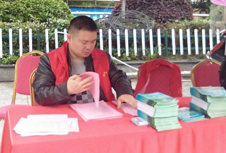 """隆回县自然资源局开展第52个""""世界地球日""""宣传活动"""