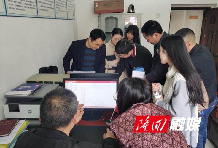 隆回县财政局组织乡镇基层财政干部集中开展交流互学
