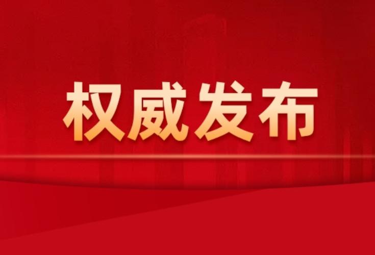 """隆回:对违反""""十个严禁""""换届纪律行为一律""""零容忍"""""""