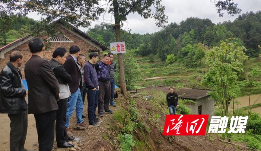 隆回县自然资源局开展地质灾害防治巡查工作