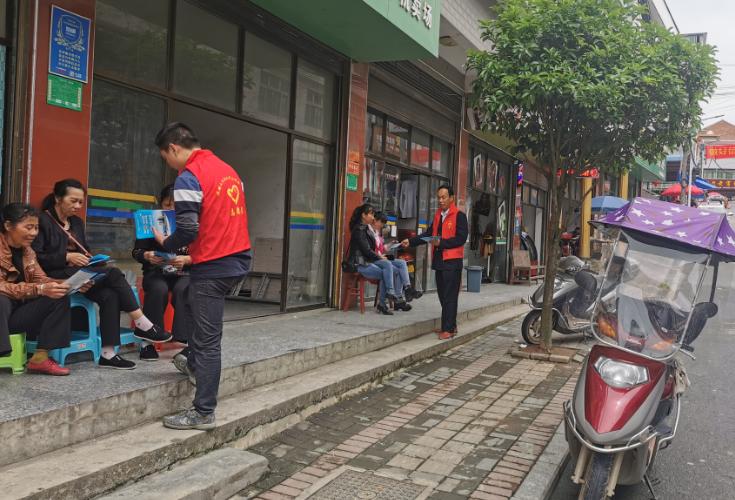 麻塘山乡开展防灾减灾和食品安全知识宣传活动