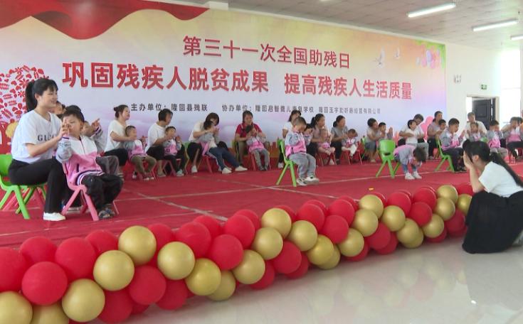 4家爱心企业为启智聋儿康复学校捐赠2万余元物资