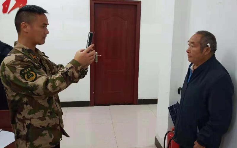 南岳庙镇扎实开展退役军人优抚年审工作