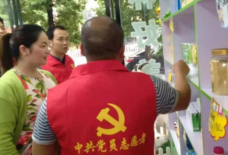 """隆回县市场监督管理局:""""我为群众办实事"""" 志愿服务暖民心"""