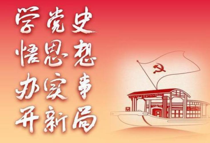 隆回高新区举行党史学习教育宣讲报告会