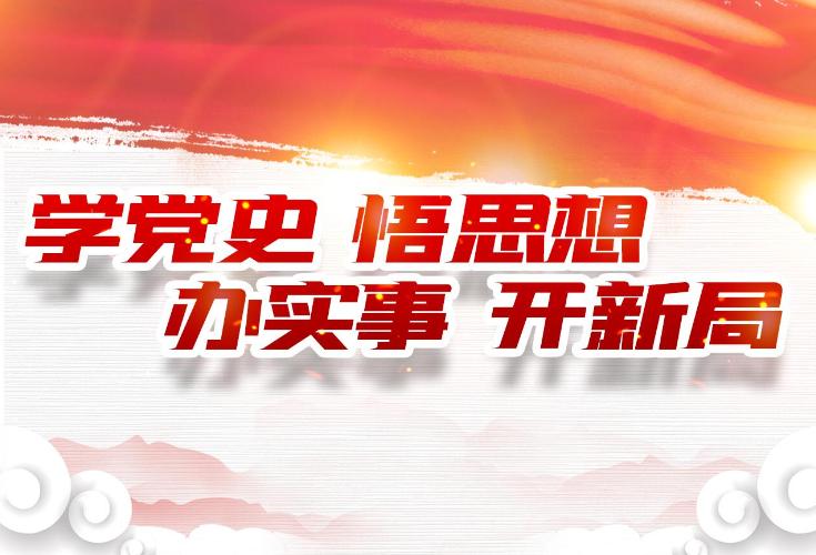 隆回县地质灾害防治中心支部学党史走基层