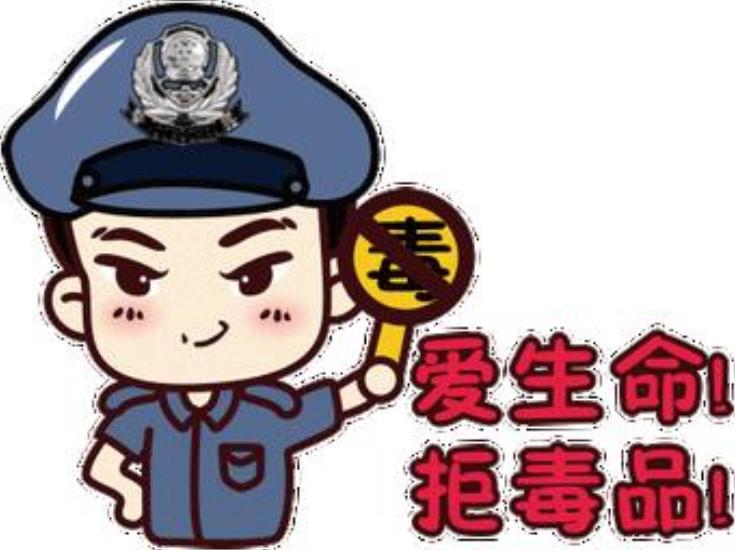 【禁毒工作】隆回县自然资源局驻北山镇清江村工作队开展禁毒宣传