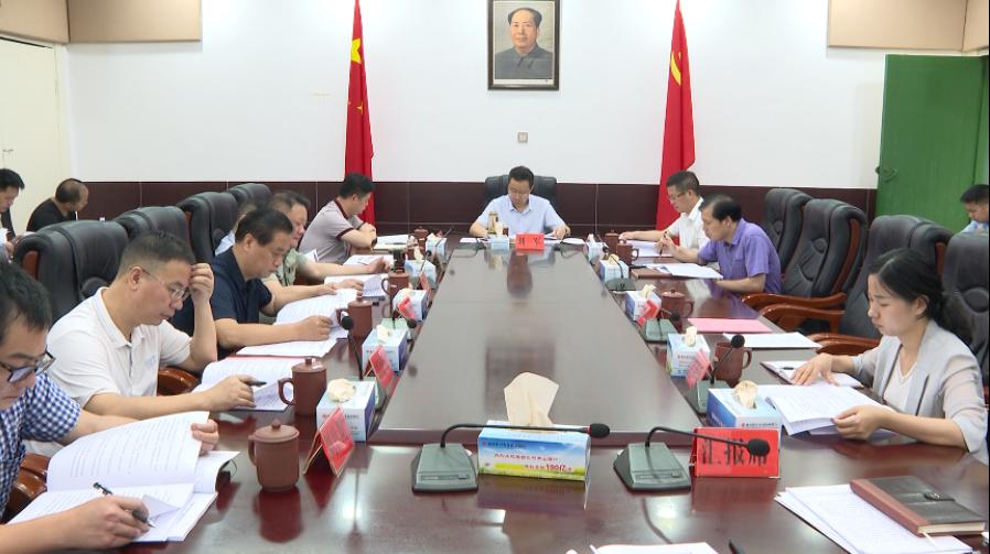 刘军主持召开2021年第17次县委常委会会议
