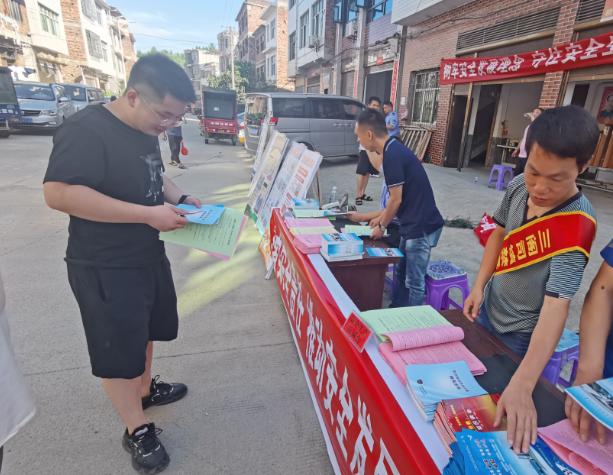 隆回县三阁司镇开展禁毒、反邪教、反电诈宣传活动