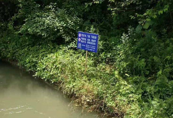 小沙江镇扎实做好防溺水安全防范工作