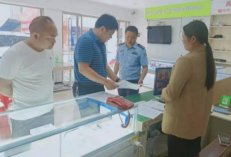 小沙江镇开展辖区内银行和通信各营业网点反电信诈骗工作