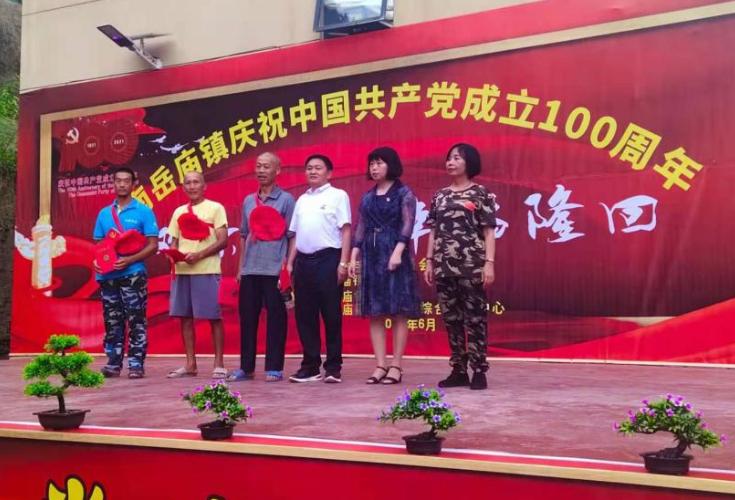 南岳庙镇举办庆祝中国共产党成立100周年文艺汇演