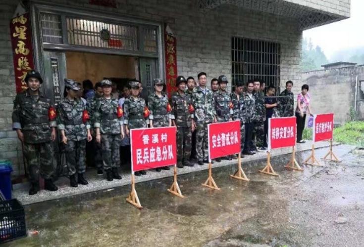 大水田乡开展2021年度山洪地质灾害演练