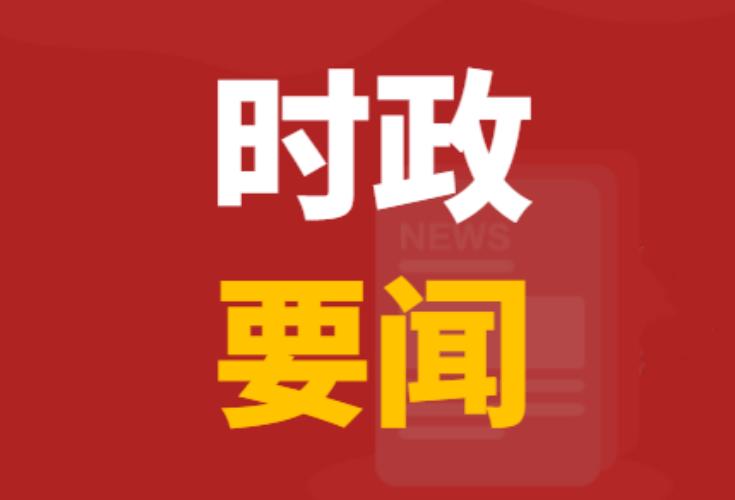 湖南水利水电职业技术学院到横板桥镇立志村走访调研乡村振兴工作