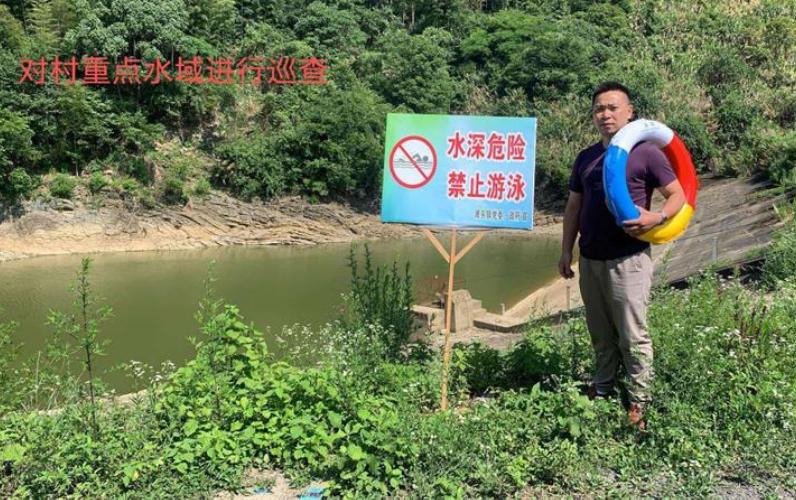 隆回县自然资源局驻滩头镇果胜新村工作队开展防溺水知识宣传