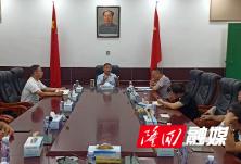 王永红讲党课:全面落实从严治党