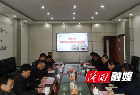 刘浩波带队到江苏省农科院粮食作物研究所调研交流
