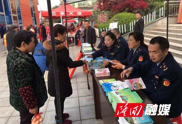 """隆回县开展""""3·15""""国际消费者权益日集中宣传"""