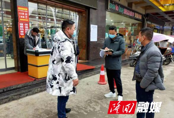 【疫情防控】金石桥镇纪委常抓疫情防控督查不松懈