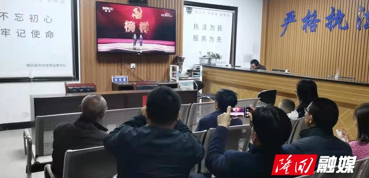 县人社局组织党员集中观看《榜样5》专题节目