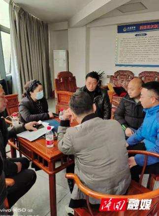 隆回县商务局:落实安全监管责任打赢百日行动攻坚战