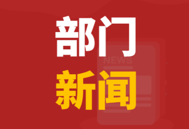 隆回县总工会圆满完成职工医疗互助保障金收缴工作