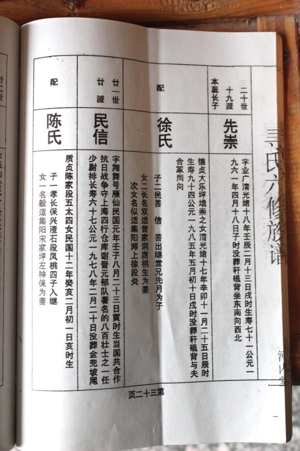 04版民生深读-3.jpg