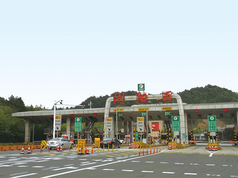 12版民生资讯-3.jpg