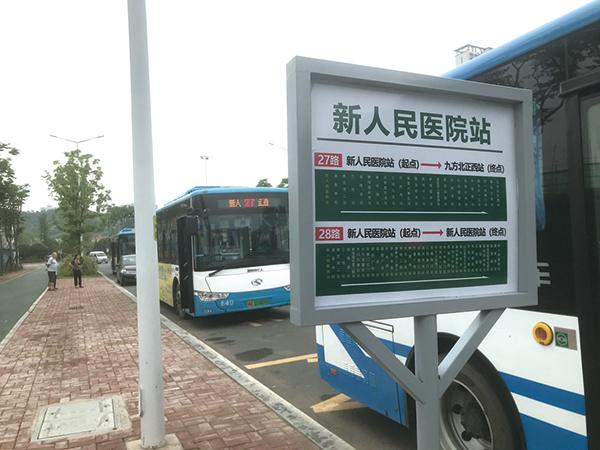 11版民生资讯-3.jpg