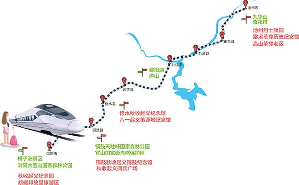 04版直通北京-1.jpg
