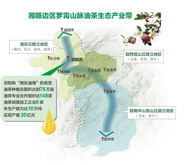 02版直通北京-1.jpg