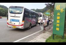 旅游大巴自燃,邵阳乘客傍晚被困高速