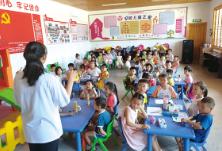 """连续两年开展暑期课堂,逾百名儿童集体""""充电"""""""