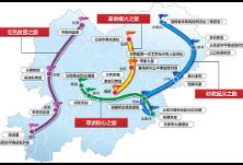 4条旅游路线串起红色浏阳