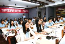 2020年度浏阳市大学生书法人才培优工程完美收官