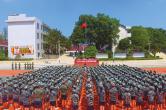 古港镇:推进教育扩容提质,为发展强心固基