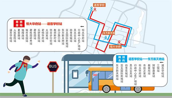 06版民生资讯-2.jpg